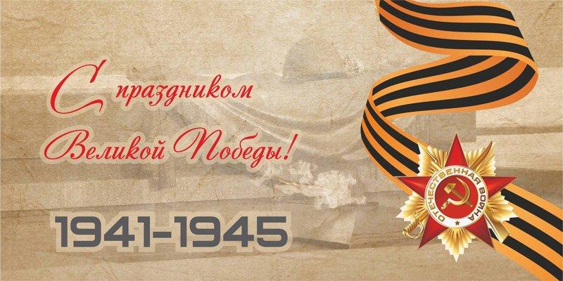 С днем победы Касимовнеруд